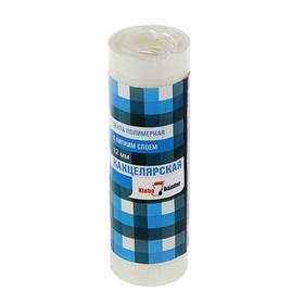 Клейкая лента канцелярская 12 мм х 7 м, Klebebander, цена за 1 штучку Ош