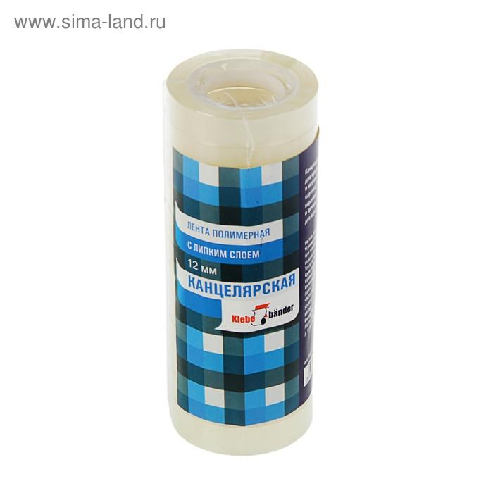 Клейкая лента канцелярская 12 мм х 28 метров, Klebebander, цена за 1 штучку
