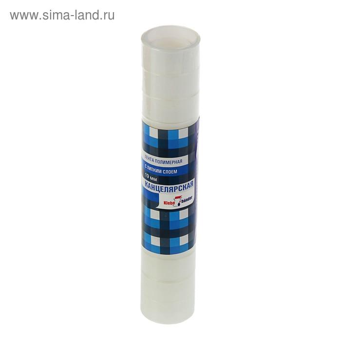 Клейкая лента канцелярская 19 мм х 7 метров, Klebebander, цена за 1 штучку