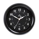"""Часы настенные круглые """"Сетка и короны"""", чёрные"""