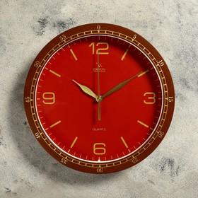 """Часы настенные круглые """"Винные"""", бордовые"""