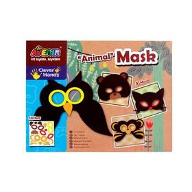 Набор для декорирования масок «Животные»