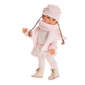 Кукла «Белла» с шарфиком, 45 см