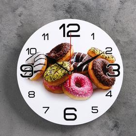 Часы настенные круглые 'Пончики', 24 см Ош