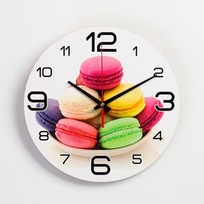 Часы настенные, серия Кухня, Макаруны, 24 см, микс