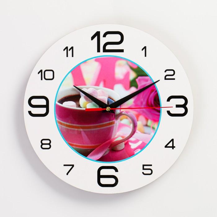 Часы настенные, серия Кухня, Кофе с пастилой, 24 см , стрелки микс