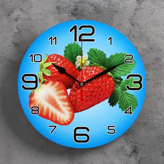 Часы настенные круглые Клубника, 24 см микс