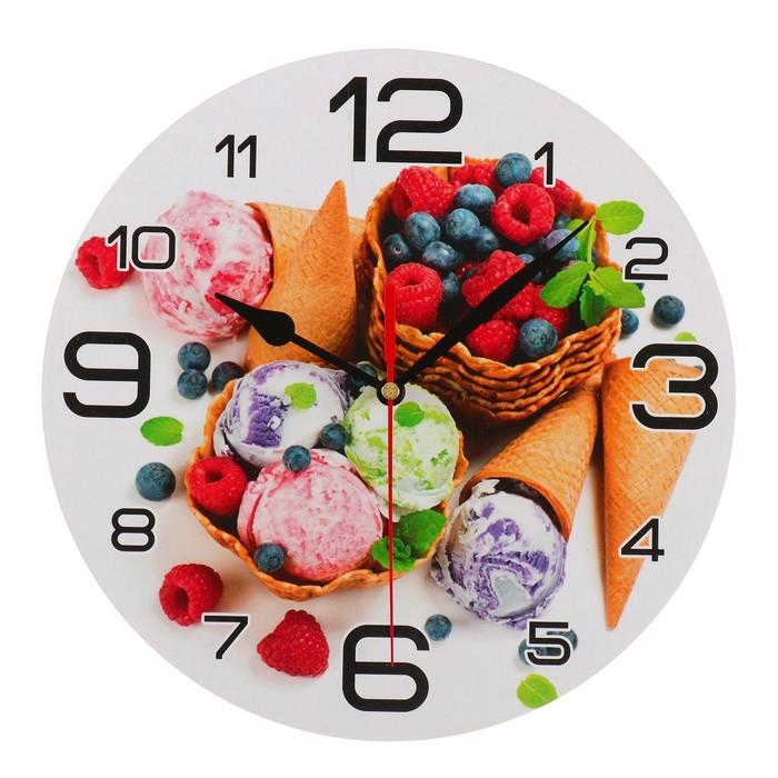 Часы настенные круглые Мороженое и ягоды, 24 см микс