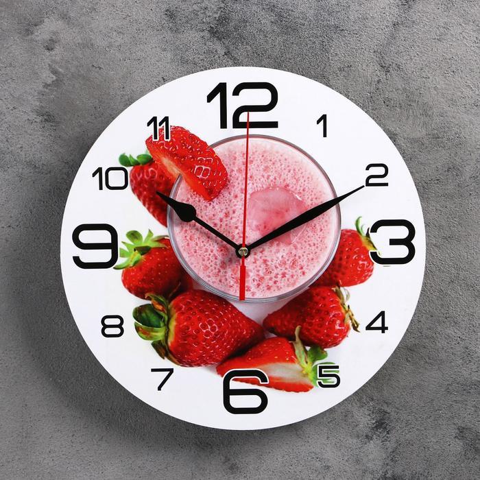 Часы настенные, серия Кухня, Клубничный шейк, 24 см