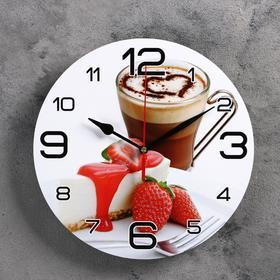 Часы настенные, серия: Кухня, 'Кофе и клубника ', 24 см Ош