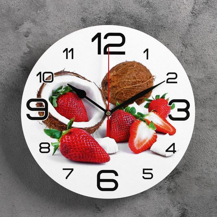 Часы настенные круглые Кокос и клубника, 24 см микс