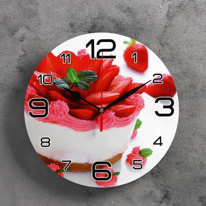 Часы настенные круглые Клубничный торт, 24 см