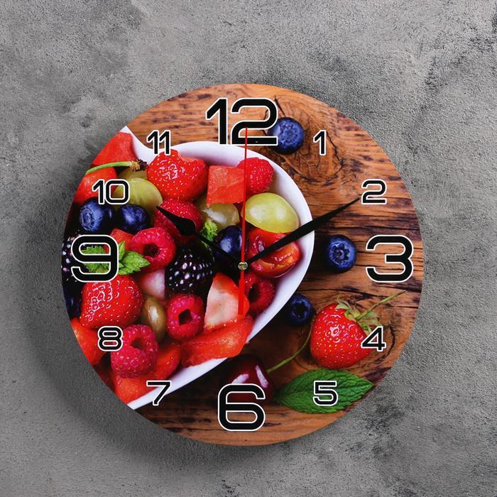 Часы настенные, серия Кухня, Ягодная любовь, 24 см