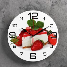 Часы настенные, серия: Кухня, 'Торт с клубникой', 24  см, микс Ош