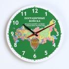 """Часы настенные, серия: Символика, """"Пограничные войска"""", 24 см"""