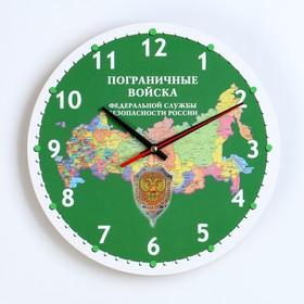 Часы настенные, серия: Символика, 'Пограничные войска', 24 см Ош