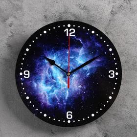 Часы настенные, серия: Интерьер, 'Космос', 24  см, микс Ош