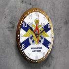 """Часы настенные, серия: Символика, """"Военно-морской флот России"""", 24  см, микс"""