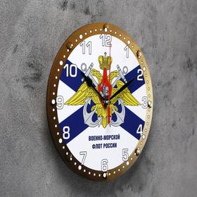 Часы настенные, серия: Символика, 'Военно-морской флот России', 24  см, микс Ош