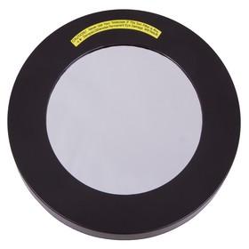 Солнечный фильтр Sky-Watcher для MAK 127 мм Ош