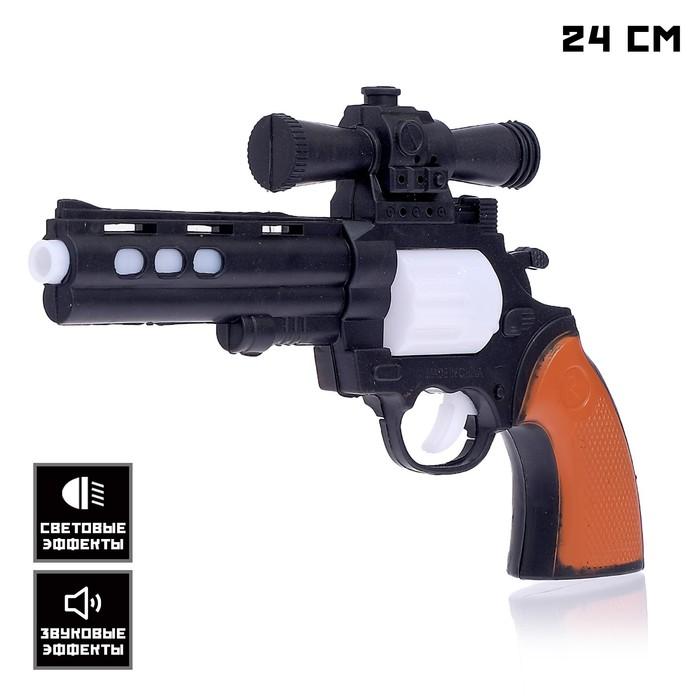 """Пистолет """"Револьвер"""", световые и звуковые эффекты, работает от батареек, цвета МИКС"""