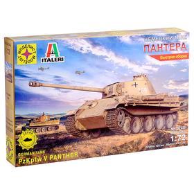 Сборная модель «Немецкий танк Пантера» (1:72)