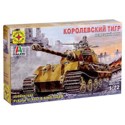 Сборная модель «Немецкий танк Королевский тигр» (1:72) - Фото 1