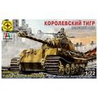 Сборная модель «Немецкий танк Королевский тигр» (1:72) - Фото 2