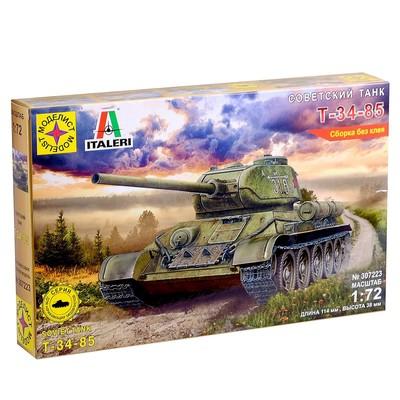 Сборная модель «Советский танк Т-34-85» (1:72) - Фото 1