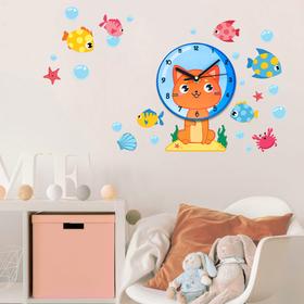 Часы настенные с наклейками 'Котёнок' Ош