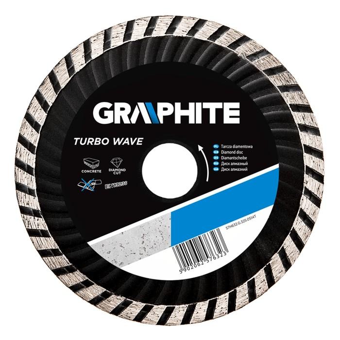 Диск отрезной алмазный GRAPHITE 57H634, turbo wave, по бетону,125 х 22.2 мм