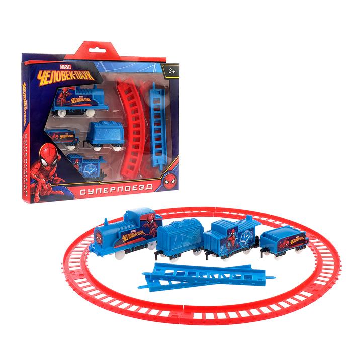Железная дорога Суперпоезд, Человек-паук