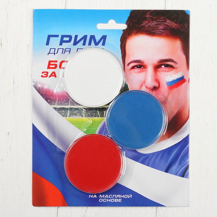 Грим для лица и тела 3 цвета по 7 гр губка для нанесения, цвет белый, красный, синий