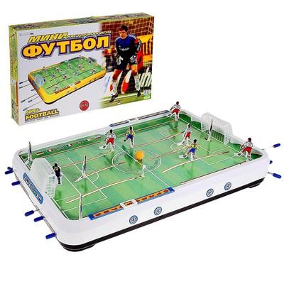Настольная игра «Мини-футбол» - Фото 1