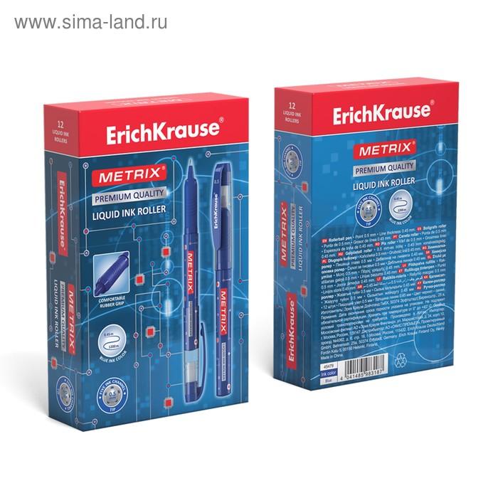 Ручка-роллер Erich Krause METRIX, узел 0.5, чернила синие, длина письма 1200 метров