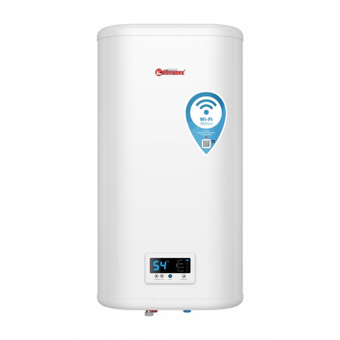 Водонагреватель Thermex IF 50V (pro) Wi-Fi, накопительный, 2 кВт, 50 л, белый