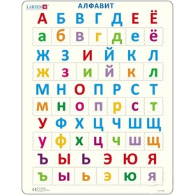 Пазл «Алфавит»