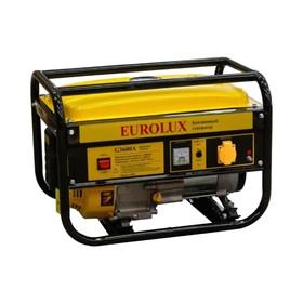 Электрогенератор Eurolux G3600A, бенз., 2.5/2.8 кВт, 220 В, 6.5 л.с., 15 л, ручной старт Ош