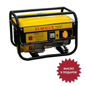 Электрогенератор Eurolux G4000A, бенз., 3.3 кВт, 220 В, 7 л.с., 15 л, ручной старт + МАСЛО Ош