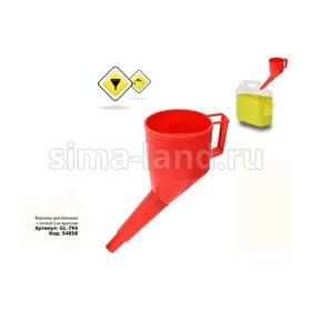 Воронка для бензина с сеткой 'ГЛАВДОР' Lux GL-794, красная Ош