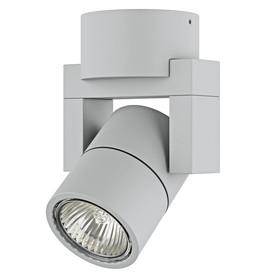Светильник ILLUMO 50Вт GU10 серый 9x5,6x14,8см