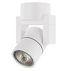 Светильник ILLUMO 50Вт GU10 белый 9x5,6x14,8см