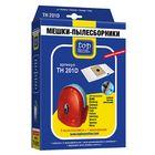Двухслойные мешки-пылесборники Top House TH 201D, 5 шт. + 1 микрофильтр