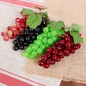 Виноград 45 ягод 18 см глянец МИКС Ош