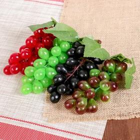 Виноград 24 ягоды 12 см глянец микс Ош