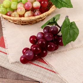 Виноград 22 ягоды 12 см матовый микс Ош