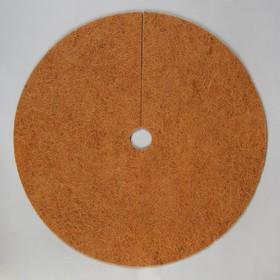 Круг приствольный, d = 0,6 м, из кокосового полотна, набор 5 шт., «Мульчаграм» Ош