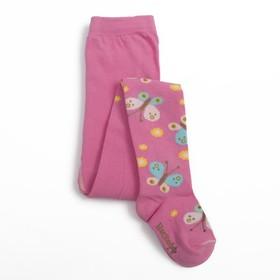 Колготки для девочки, цвет розовый, рост 86-92 см