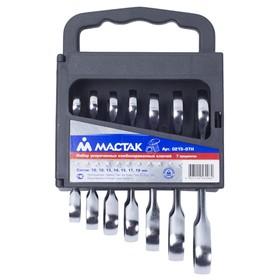 Набор комбинированных трещоточных укороченных ключей, 10-19 мм, 7 предметов