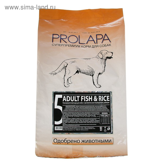 Сухой корм Prolapa Adult для собак с чувств. пищ-ем, рыба/рис, 10 кг.